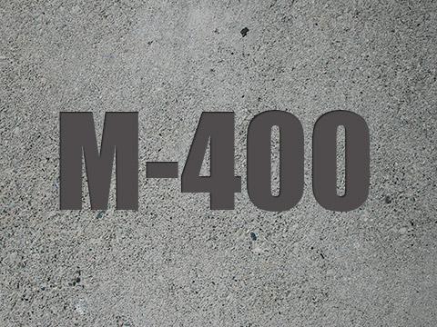 М400 это бетон бетон раменское дергаево