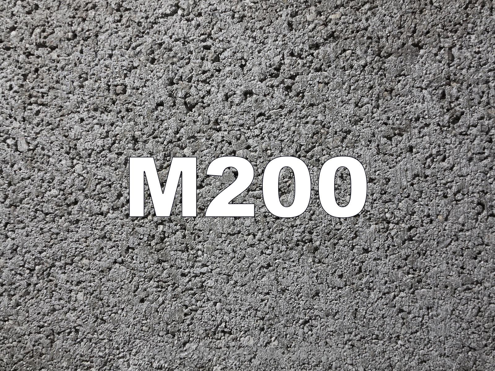 пропорции 200 бетона